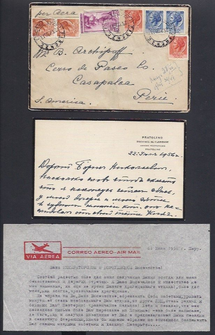 Grand Duchess Elena Romanov Princess of Greece Signed Letter 1956